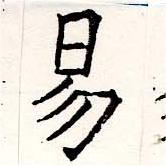 HNG019-0970