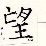 HNG019-0996