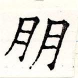 HNG019-0999