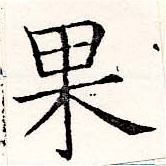 HNG019-1022