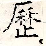 HNG019-1042