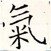 HNG019-1053