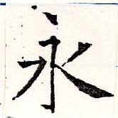 HNG019-1059