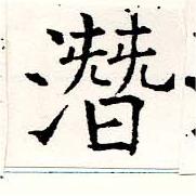 HNG019-1061