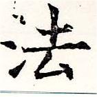 HNG019-1063