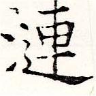 HNG019-1071