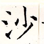 HNG019-1072