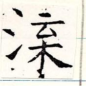 HNG019-1078