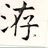 HNG019-1079