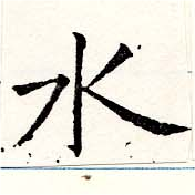 HNG019-1086