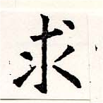 HNG019-1089