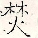 HNG019-1094