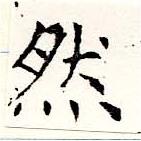 HNG019-1096