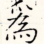 HNG019-1099