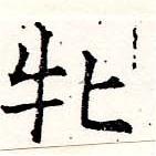 HNG019-1111