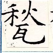 HNG019-1130
