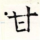 HNG019-1132