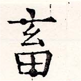HNG019-1146