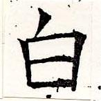 HNG019-1154