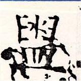 HNG019-1156