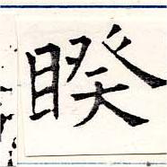 HNG019-1162