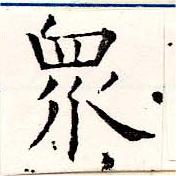 HNG019-1163