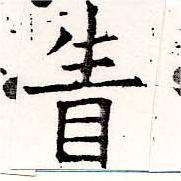 HNG019-1172