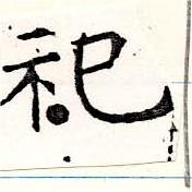 HNG019-1190