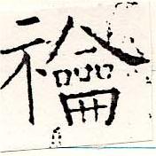 HNG019-1192
