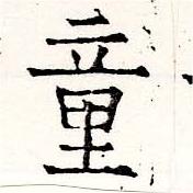 HNG019-1205
