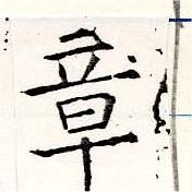 HNG019-1206