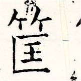 HNG019-1211