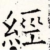 HNG019-1221