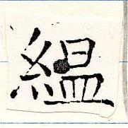 HNG019-1235