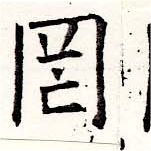 HNG019-1239