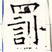 HNG019-1240
