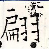HNG019-1248