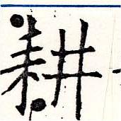 HNG019-1266