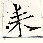 HNG019-1267