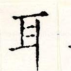 HNG019-1274