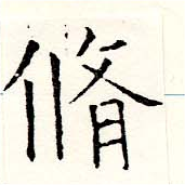 HNG019-1276