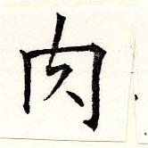 HNG019-1281