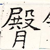 HNG019-1282