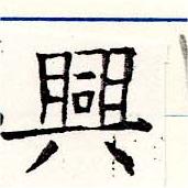 HNG019-1296