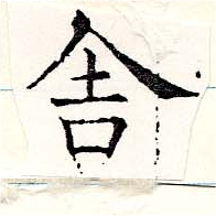 HNG019-1300