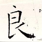 HNG019-1306