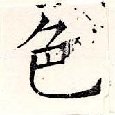HNG019-1307