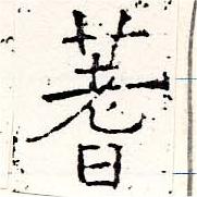 HNG019-1320