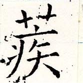 HNG019-1322