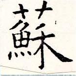 HNG019-1325